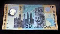 Malaysia S Banknotes And Coins Wang Polimer Rm50 Sempena