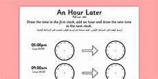 an hour later worksheet activity sheet arabic translation