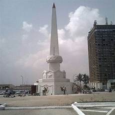 Cameroun La Lettre De La Comicodi 224 M Le D 233 L 233 Gu 233 Du