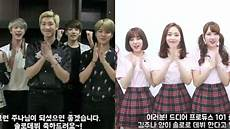 Bts And Gfriend Show Support For Joo Na S