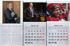 Vladimir Putin 2018 Calendar Preview Allkpop Forums