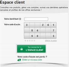 banque accord mon compte www banque accord fr consulter mon compte espace client