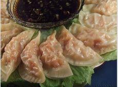 shrimp pot stickers  dumplings image
