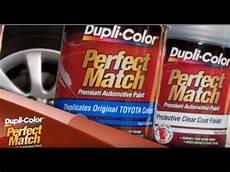 dupli color 174 how to match premium automotive paint youtube
