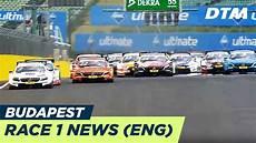 Highlights Race 1 Hungaroring Dtm Budapest 2018