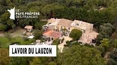 Le Lavoir Du Lauzon Dr 244 Me La Villa Pr 233 F 233 R 233 E Des