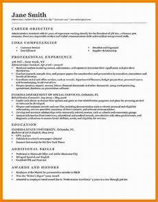 5 cv objectives exles theorynpractice