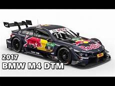 2017 bmw m4 dtm all liveries