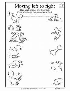 animals worksheets for nursery 13977 14 best images of pet animals worksheets for kenneth cole pet animal worksheets