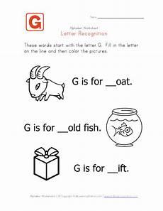letter g sound worksheets 24639 phonics teachernick