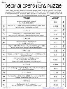 decimals operations worksheet 7234 decimal operations puzzle by lindsay perro teachers pay teachers
