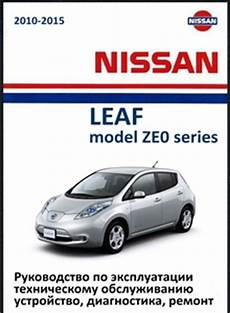 old car owners manuals 2011 nissan leaf on board diagnostic system nissan leaf service manual 2011