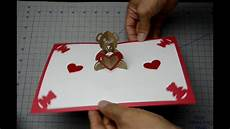 pop up card tutorials and templates teddy pop up card tutorial