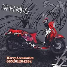 Variasi Motor Fino by Jual Decal Sticker Motor Yamaha Fino All Series Bisa