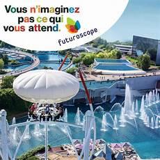 attraction du futuroscope futuroscope parc d attractions