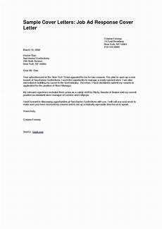 internal application form best of sle cover letter for