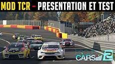 Mod Pack Tcr Project Cars 2 Test Et Conclusion