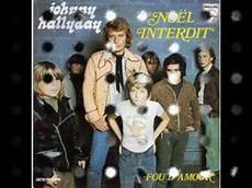 Johnny Hallyday Noel Interdit Cover