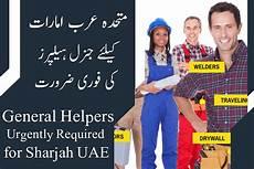 Kitchen Helper In Uae by Uae Helper Uae General Helper Jobsinurdu