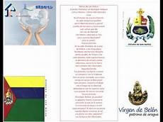 simbolo del estado bolivar simbolos patrios himno oficial del municipio bolivar youtube