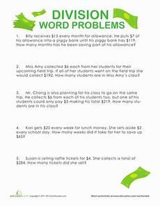3rd grade math worksheet multiplication and division word problems division word problems show me the money stuff