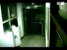 people are strange scary ghost girl hilarious candid camera youtube