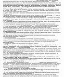 образец агентского договора на оказание услуг по поиску клиентов