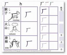 mandarin worksheets 19355 bopomofo ㄅㄆㄇㄈ mnemonic worksheets for children 注音符號助憶鍵 castle of costa mesa