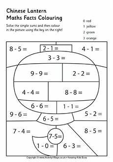 new year math worksheets 19361 lantern maths facts colouring page math facts math methods math