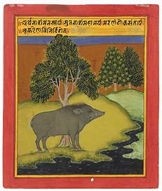 seeing potty in dream hindu a indian 16th century book of dreams interprets what it means if you happen to see a boar in