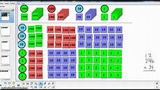 multiplication algorithm using st game youtube