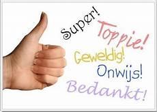vette bedankt gif animaties en home voor je facebook hyves of website gifanimaties nl