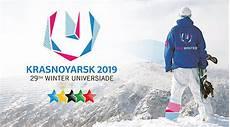 krasnoyarsk 2019 wu organizing committee holds meeting