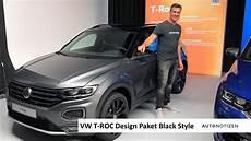Volkswagen T Roc Black Style 2019 Wallpapers