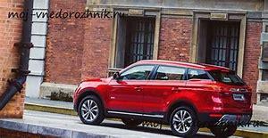 Продажа автомобиля в рамках конкурсного производства
