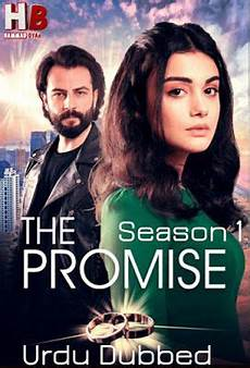 yemin the promise season 2 in hindi the promise yemin 2020 s01 episode 51 60 hindi dubbed 720p web dl 1 5gb download 7starhd sale