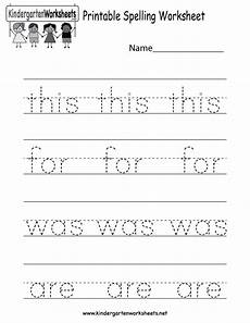 free printable spelling worksheet for kindergarten