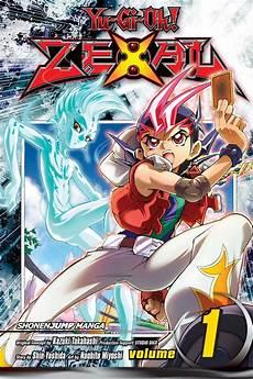 yu gi oh zexal vol 1 book by kazuki takahashi shin
