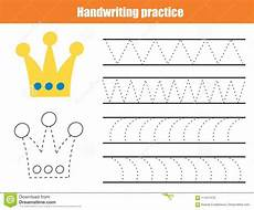 handwriting worksheets with child s name 21632 handwriting practice sheet educational children printable worksheet for writing