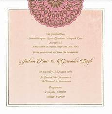 25 best reception ceremony wordings images on pinterest wedding invitation wording reception