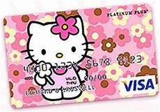 la vida en rosa tarjeta de credito de hello