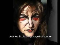 maquillage sorci 232 re