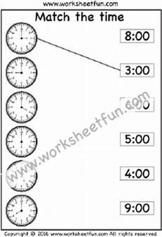 time free printable worksheets worksheetfun