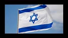 israel su bandera y su significado