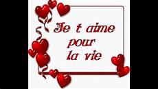 Je T Aime Mon Amoure De Tout Mon Coeur