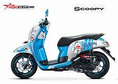 Helm Scoopy Modif by Modifikasi Striping All New Honda Scoopy Blue White Tema