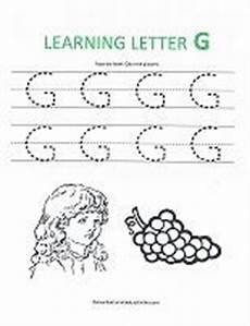 capital letter g tracing worksheets 24645 alphabet worksheets