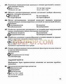arabic worksheets for grade 6 cbse 19761 spishy ru по биологий 8 класс skill algebra microsoft office