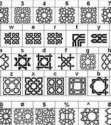 Arabische Muster Malvorlagen Pdf Die 61 Besten Bilder Zu Arabische Kalligraphie Arabische