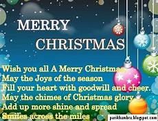 pari khambra merry christmas quotes images for friends